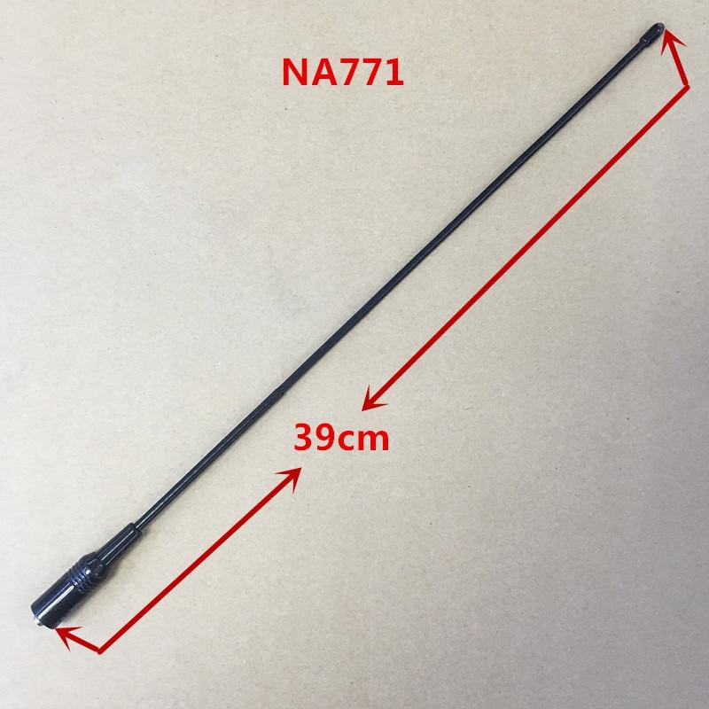 honghuismart NA771 NA-771 144 / 430MHZ κεραία υψηλής απόδοσης SMA για BaoFeng BFUV5R, BF888S, φορητό ραδιοτηλέφωνο Puxing PX777, PX888