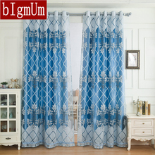 New Arrival Ready Made Luxury Curtains For Living Room Bedroom Tulle Thick Curtains Purple Brown Free
