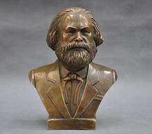 Copper Brass craft 7 German Great Communist Carl Marx Bust Bronze Statue