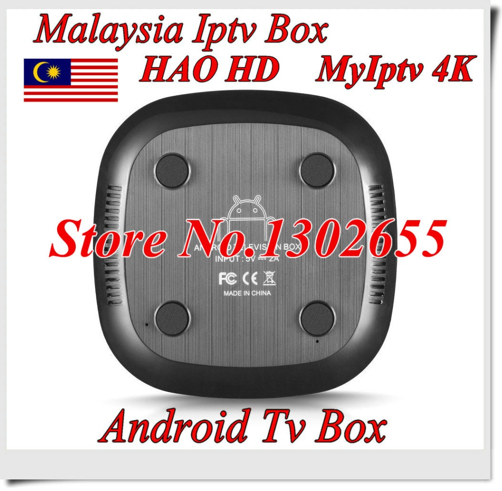 ộ_ộ ༽ Insightful Reviews for myiptv box and get free