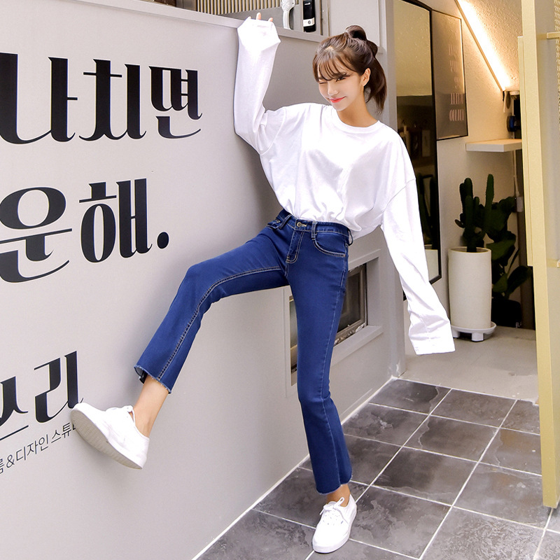 Autumn and winter 2019 new Korean version of high waist elastic black micro-horn   jeans   female nine points   jeans   T6
