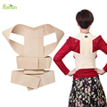 Posture Correction Waist Shoulder Chest Back Belt Support Brace Correct Straightener Strap Health Care for Women Men Size S