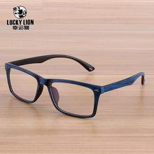 cc64551aa1 Plaza marcos de anteojos lente claro marco óptico de madera de imitación gafas  marco espectáculo gafas de los hombres de las muj.