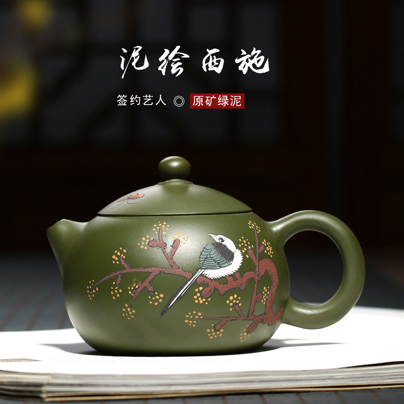 ore chlorite xi shi recommended mud painting rain medium sand tea wholesale collection teapot support a drop shippingore chlorite xi shi recommended mud painting rain medium sand tea wholesale collection teapot support a drop shipping