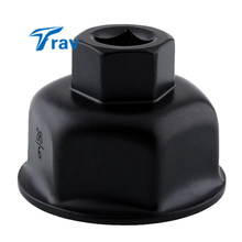 Automotive Car Black Oil Filter Wrench Socket 27mm For Truck Minicooper