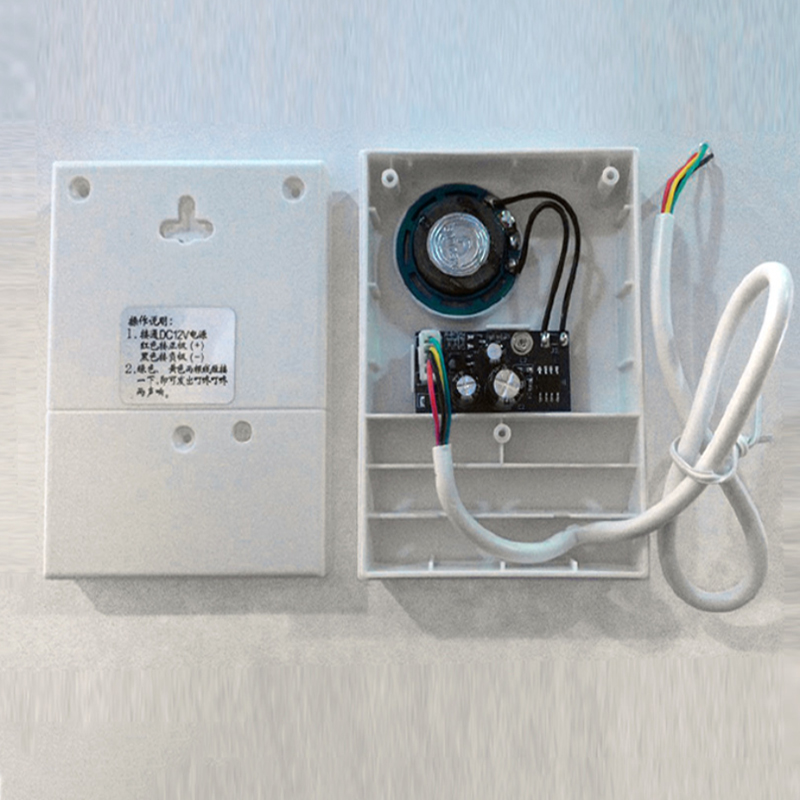 12V wired doorbell Access control accessory doorbell without battery electronic doorbell in Doorbell from Security Protection