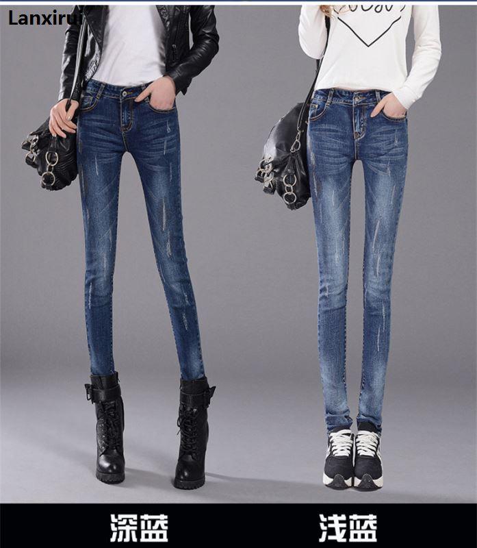 Hole pencil pants female autumn Rhinestone large size 9xl women jeans lace wholesale