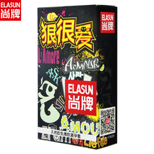 Elasun 10pcs/pack condoms sex safer Ultra thin smooth sensation penis sleeve Extra lubricated contraception Condones toy