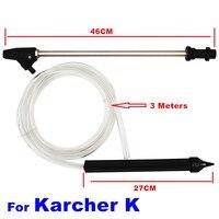 Пескоструйный Аппарат копье палочка для Karcher K серии мокрой пескоструйной обработки высокого давления стиральный пистолет