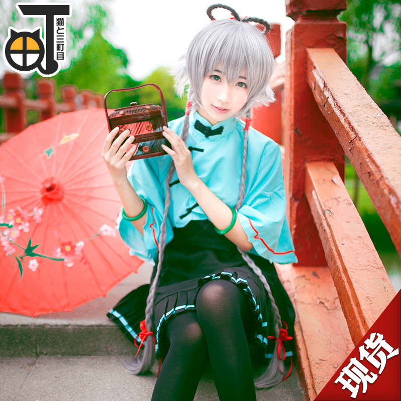 Vocaloid China March Rain Luo Tianyi Vocaloid Cosplay Costumes Animation Nichijou Lovely Hansenne Women's Dress Clothing