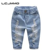 LCJMMOที่มีคุณภาพสูงชายกาง