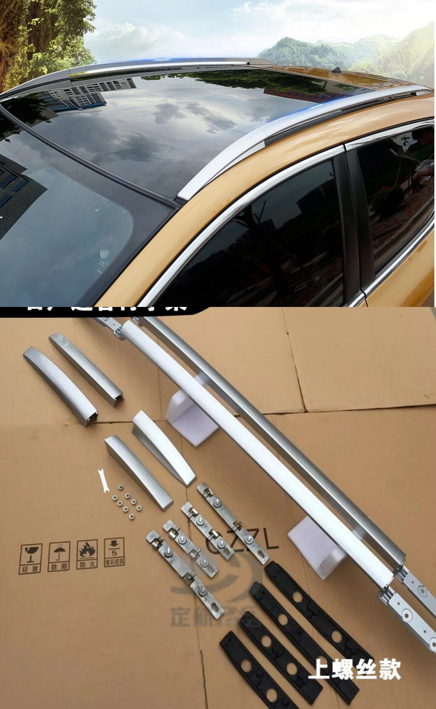 For Nissan Qashqai J11 2014 2015 2016 Silver Roof Rack