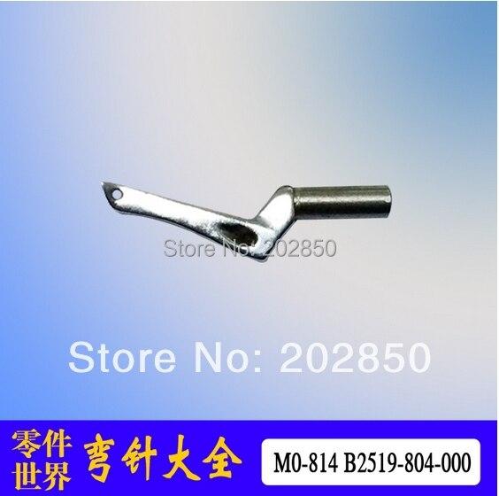 Industriële Overlockmachine Upper Looper (B2519-804-000) Voor JUKI Model MO-804/814/816,2 Stks/partij, Originele, beste Kwaliteit Garantie