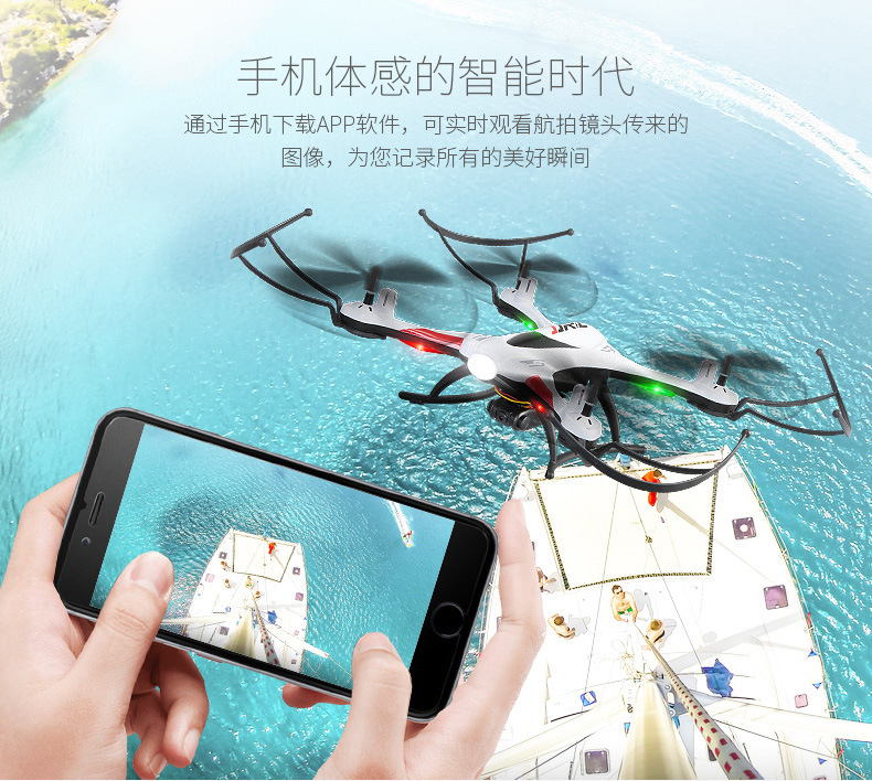 JJRC H31 RC Quadcopter Waterproof 6Axis 2.4GHz 4CH Headless Mode/One Key Return Feature/LED Lighy Dron RC Toys Kids Gift VS H37