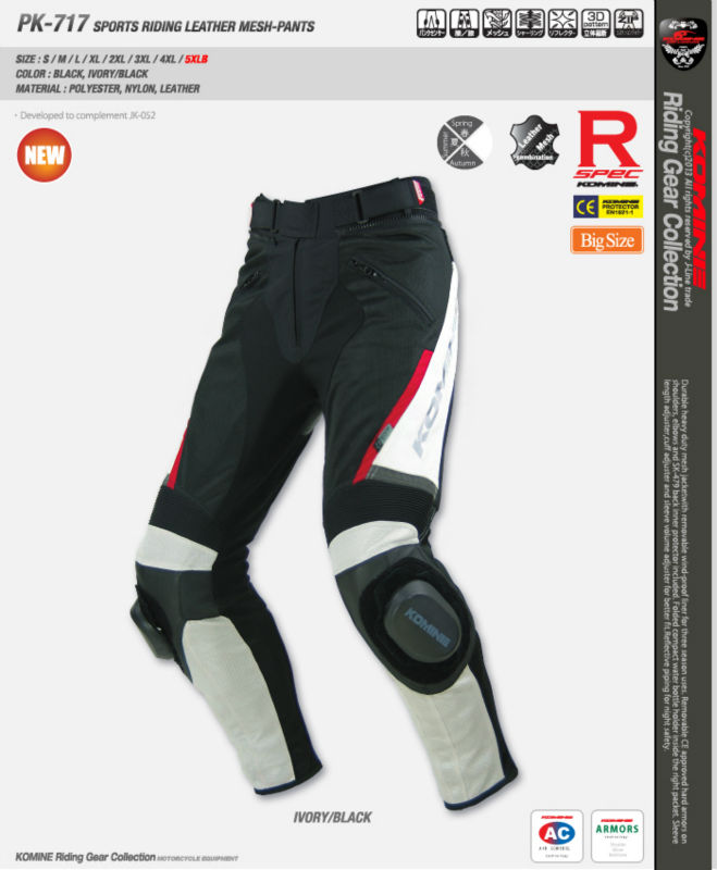 цена на KOM INE PK-717 SPORTS RIDING LEATHER MESH PANTS  , summer Knee Slider MESH PANTS  with protector,Summer racing combo