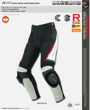 KOM INE PK-717 SPORTS RIDING LEATHER MESH PANTS  , summer Knee Slider MESH PANTS  with protector,Summer racing combo