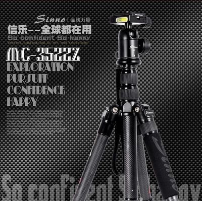 New Sinno MC3522Z Professional Carbon Fiber Tripod Set For SLR Camera / Portable Only 1.2Kg 35cm Load  8Kg  Wholesale