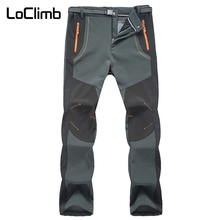 LoClimb גברים של החורף חיצוני טיולים מכנסיים גברים קמפינג טיול טיפוס ספורט מכנסיים עמיד למים צמר Softshell סקי מכנסיים AM110