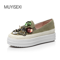 Women's Genuine Leather Bling String Bead Butterfly Flat Platform Height increase Shoes Sneaker Loafers Green Black MUYISEX BB07
