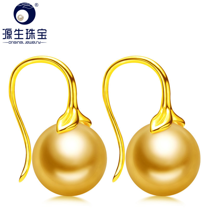 [YS] Hot Sell New Style Classic Style Earring 9-10mm South sea Pearl Drop Earrings 2016 hot sell classic 100