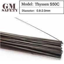 1 kg/pack GM формы сварки провод Тиссен S50C для сварщиков (0.8/1.0/1.2/2.0 мм) t012009