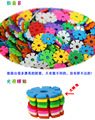4 cm thick snow pieces inserted early children's educational development creative toy building blocks