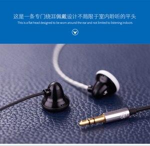 Image 5 - Ksearphone Glocke £ 3,5mm Ohrhörer DJ Bass HIFI Metall Kopfhörer 15mm Dynamische Treiber Einheit K der Kopfhörer ohrhörer Headset Flache Ohrstöpsel