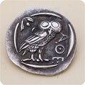 Тип: № 57, старинная греческая монета, копия, бесплатная доставка