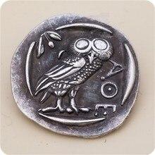 Tipo: cópia da moeda antiga frete grátis