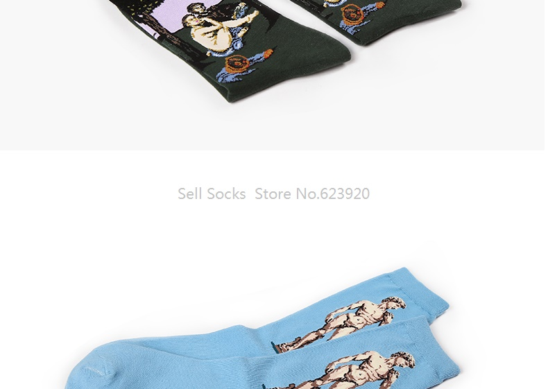 Hot Autumn winter Fashion Retro Women New Personality Art Van Gogh Mural World Famous Oil Painting Series Men Socks Funny Socks HTB1YLReIVXXXXcPXVXXq6xXFXXX5