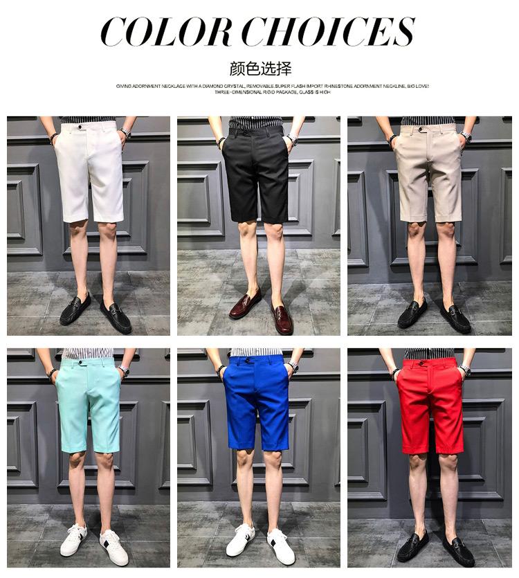 Pantalones Cortos De Traje Para Hombre Pantalones De Vestir Rojos Pantalones Ajustados De Color Azul Real Pantalones Cortos De Verano 2019 Para Hombre Calca Social Casual Pantalones De Traje Aliexpress