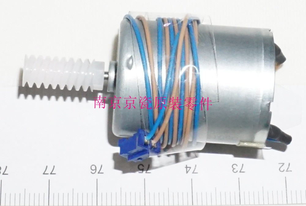 New Original Kyocera 302HN94080 DC MOTOR ASSY C for:FS-C5100DN C5200DN C5300DN C5350DN new original kyocera 302hl24020 gear z27r middle b for fs c5100dn c5200dn c5300dn