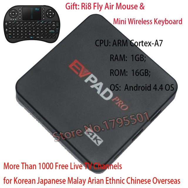 2017 HOT Android EVPAD Pro 2S 8GB 16GB IPTV UBTV UNBLOCK UBOX Smart TV Box BT 4.0 HD Set Top Box 1000+ Channels Overseas Chinese