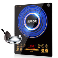 SUPOR SDHCB9E45 210 Hot Pot Induction Cooker Home Intelligent Genuine Induction Cooker Kitchen Appliances