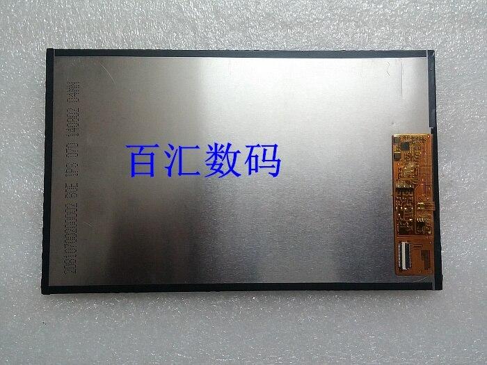 7 inch IPS LCD screen display screen row KR070IB4S