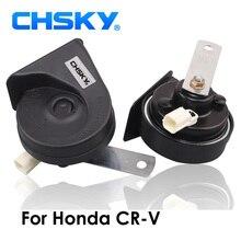 CHSKY автомобильный рожок улитка типа рога для Honda CR-V 2002 до сих пор 12В громкость 110-129дб Авто рожок длительный срок службы Высокий Низкий клаксо...