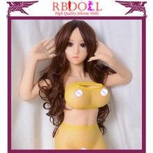 china online shopping realistic kawai girl for male guys