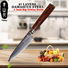 QING Brand Sharp Damascus Knife 67 Layers Damascus Steel Cooking Tools 5 inch Big Utility Knife Color Wood Handle Kitchen knife