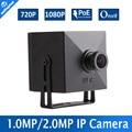 1.0MP 2MP HD Mini IP Camera POE 720P 1080P Video Super Mini CCTV Camera 43x43mm Low Illumination ONVIF P2P 3.6mm Lens