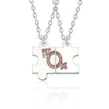 Fashion Irregular Men And Women Logo Necklace Gender Symbol Couple For Zinc Alloy Ladies Mens Jewelry