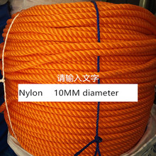 10mm High-strength Anti-sun waterproof Nylon Rope Bundled Car Strap Sewing high strength