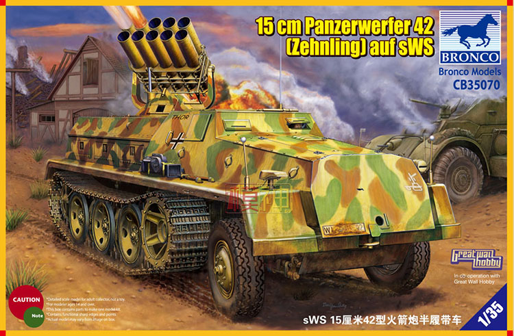 Military assembly model armor, 1:35 World War II, German Sws42 rocket, semi tracked vehicle, CB35070 world war 1