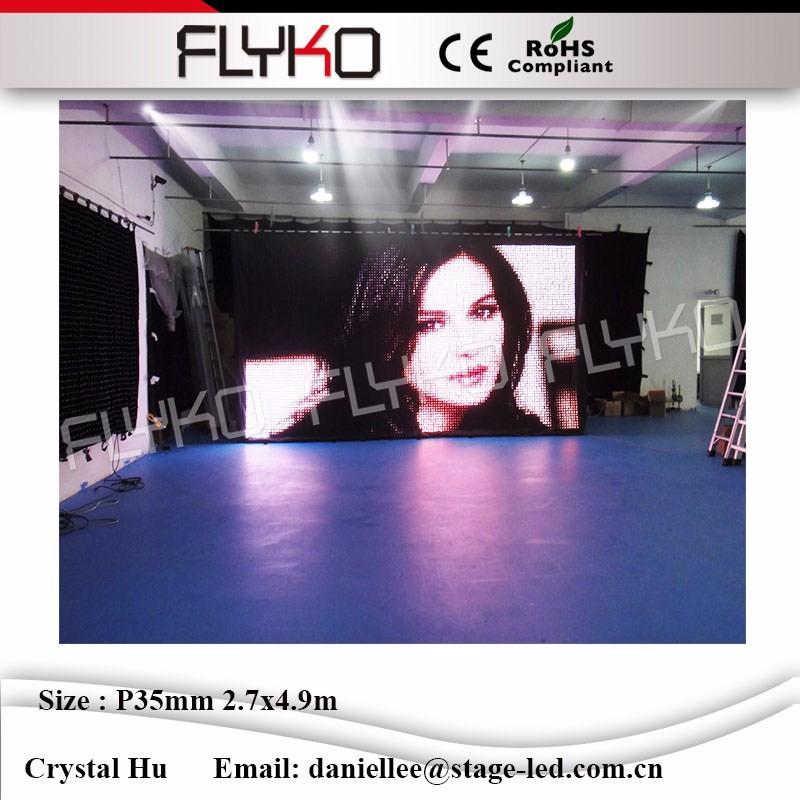 LED video curtain96