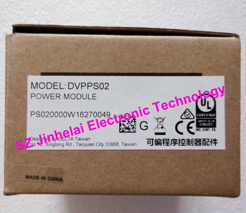 New and original DVPPS02 DATEL Power module DC24V,2.0A