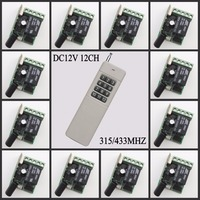 12V Mini Size Relay Receiver Transmitter Remote Control Switch System Long Range High Power Toggle Momentary