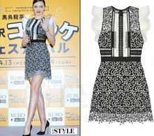 Sexy Miranda Kerr Frill Sleeved Daisy Guipure Mini Dress