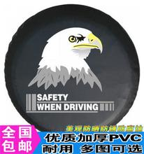 Universal Acessórios Do Carro do carro tampa da roda sobressalente tampa do pneu de reposição para Toyota Honda Buick Cadillac Ford VW BMW Benz audi KIA KIV