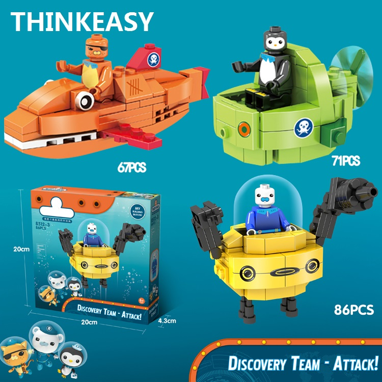 ThinkEasy 3 Styles <font><b>Octonauts</b></font> Education Children Dolls Bruticus <font><b>Toys</b></font> Action Figures <font><b>Block</b></font> <font><b>Toys</b></font> For Kids Birthday Gifts image