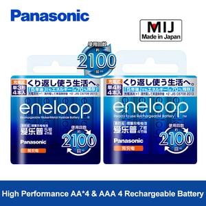 Image 2 - Panasonic eneloop 4 aa (2000 mAh) + 4 aaa (800 mAh) סוללות נטענות NiMH חבילות 1.2 v precharge דיגיטלי סוללה למצלמת צעצועים
