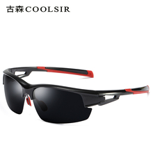 COOLSIR Sports Outdoor Bike Mountain Cycling Glasses For Bicycle Running Driving Riding Sun Eyeglasses Fietsbril Gafas